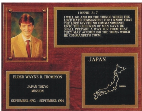 Missionary plaque - Missionary Plaque